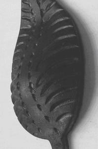 Арт. 1104