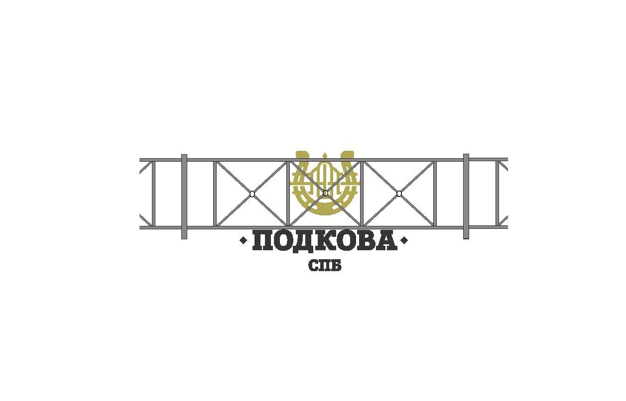 Арт. ГО-0006