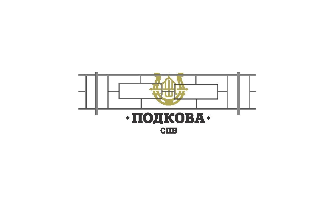 Арт. ГО-0008