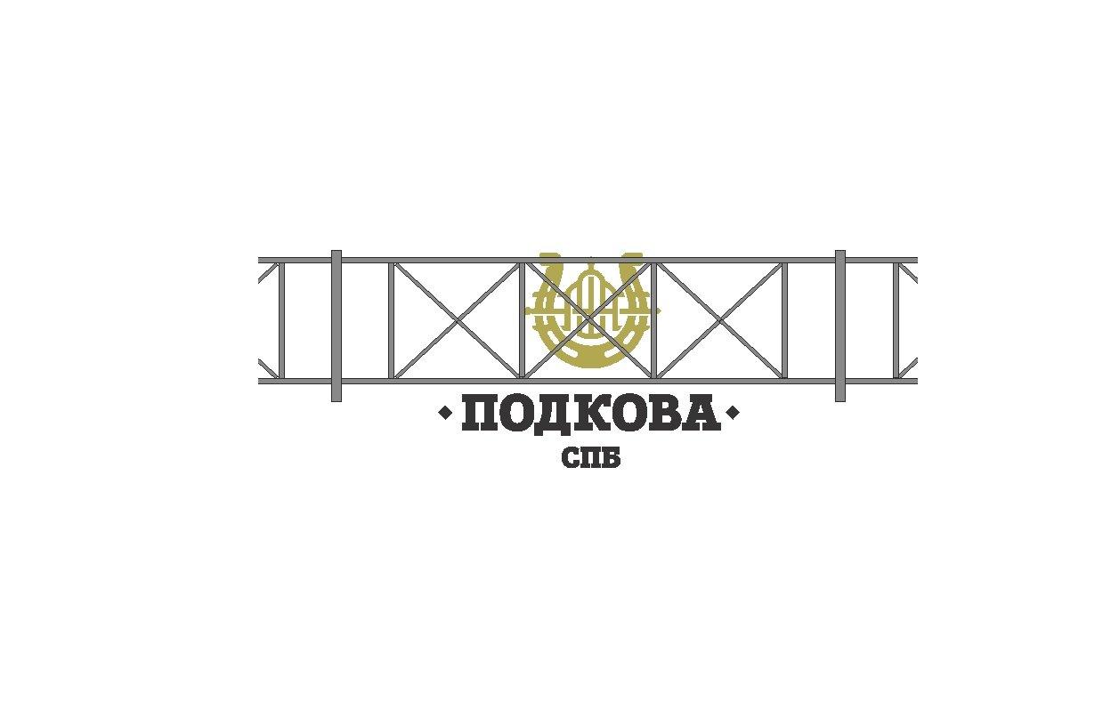 Арт. ГО-0009