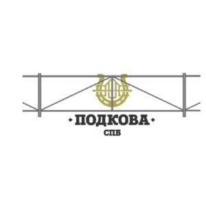 Арт. ГО-0016