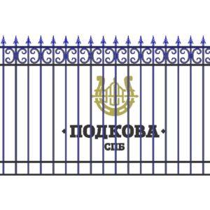 Арт. ВО-0015