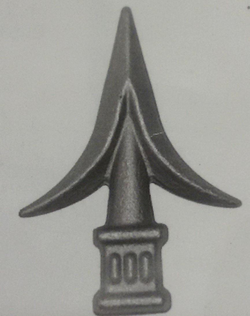 Арт. 964/2