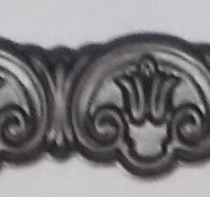 Арт. 561
