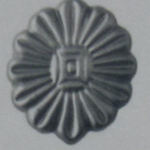 Арт. 825
