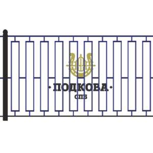 Сварной забор Арт. СО-0003