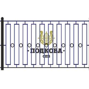 Сварной забор Арт. СО-0004