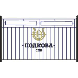 Сварной забор Арт. СО-0010