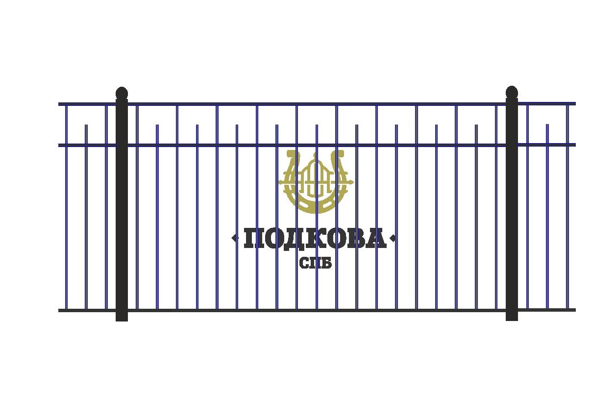 Сварной забор Арт. СО-0012