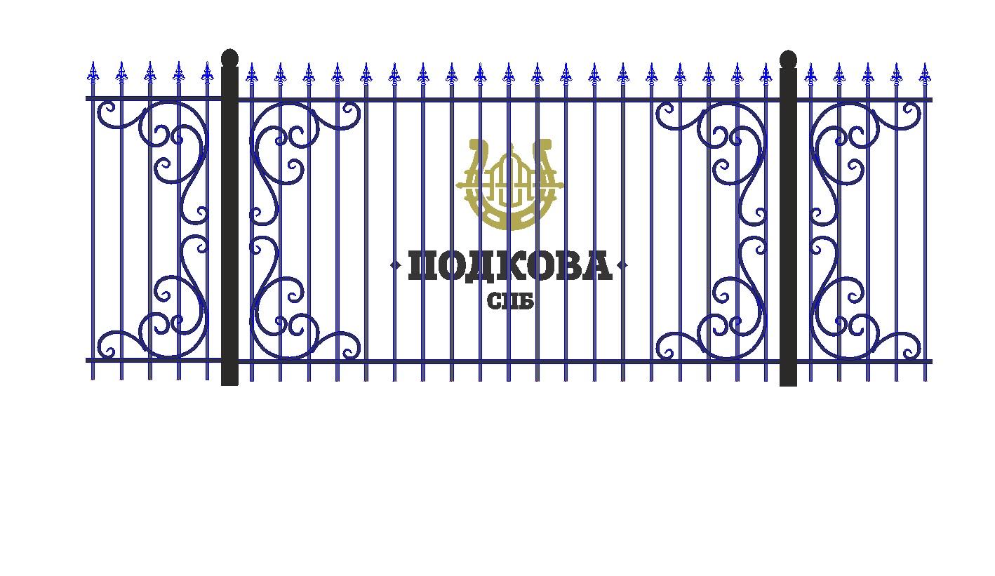 Кованый забор Арт. КО-0010