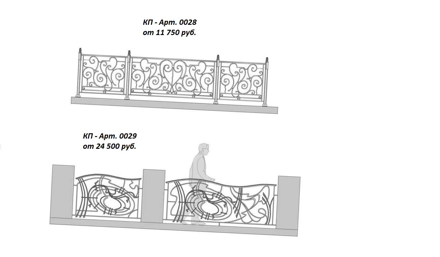 Кованые перила Арт. 0028, 0029